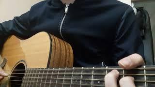 Trong trí nhớ của anh guitar cover