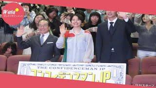 フジテレビ系月9ドラマ「コンフィデンスマンJP」(月曜午後9時)の...