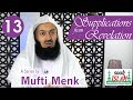 Supplications from Revelation   Mufti Menk   Episode 13