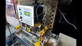 삼면포장기 자동포장기계