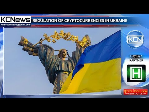 The National Bank of Ukraine will control the cryptocurrencies in the country