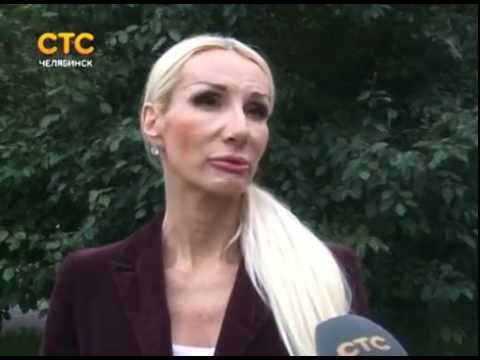 Трансычелябинск