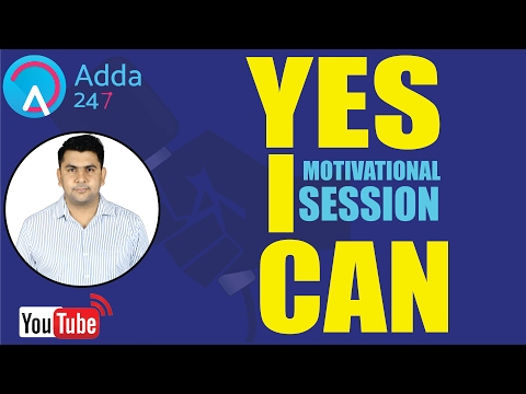 Motivational Video: YES, I CAN | By Gopal Anand