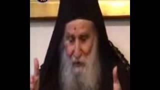 Ιωσήφ γέροντας του Αθωνα Elder Joseph of Vatopedi