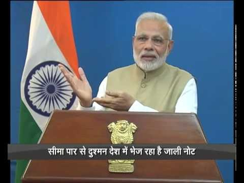 PM Modi's address to the Nation