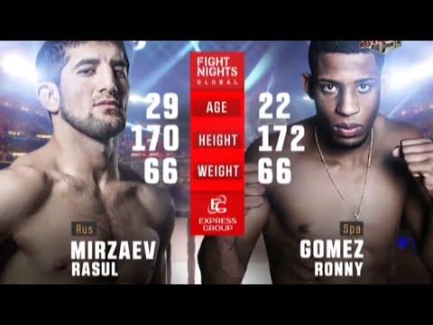 Расул Мирзаев vs. Ронни Гомез / Rasul Mirzaev vs. Ronny Gomez
