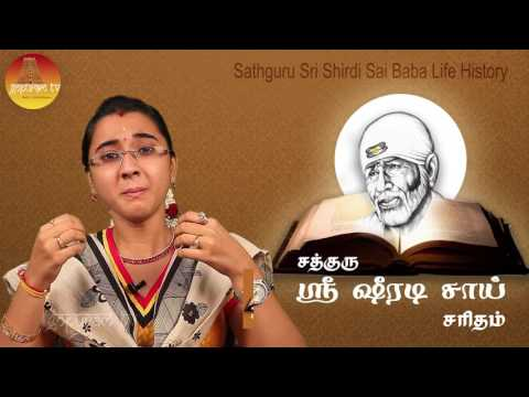 Sathguru Sri Shirdi Sai Saritham   Part   2