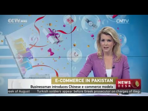 Download Youtube: E COMMERCE IN PAKISTAN   CCTV News