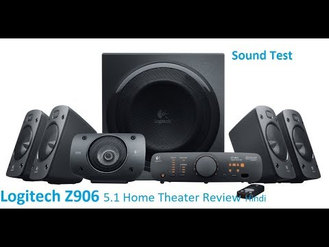 Logitech Z906 51 Home Theater Review Hindi