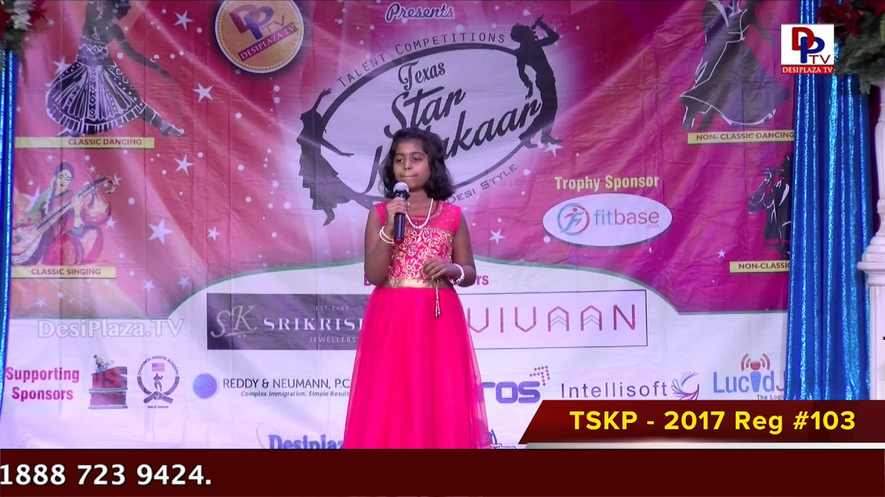 Star Kalakaar Night - 2017 Performance - Reg# TSKP2017103