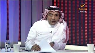 نقاش حول  فرض الضريبة الإنتقائية  في الواقع الإقتصادي السعودي - ياهلا الليلة حلقة 17 أبريل 2017