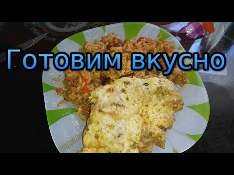 Рыба в мультиварке - рецепты с фото на  (115