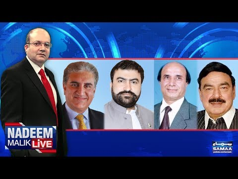 Nadeem Malik Live | SAMAA TV | 29 March 2018