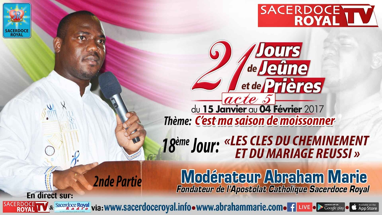 sacerdoce royal 21 jours de jeune et de pri res acte 5 jour 18 2nde partie youtube. Black Bedroom Furniture Sets. Home Design Ideas
