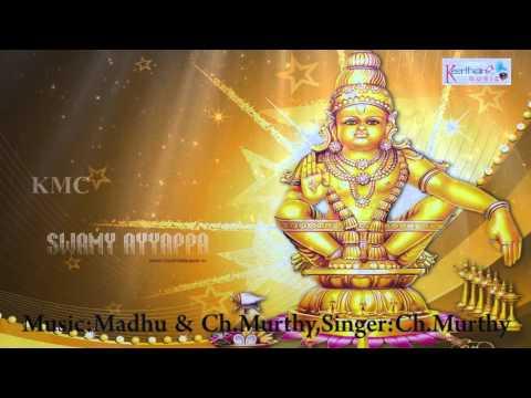 Mani Kanthuni Madhura Geethalu || Ganthulesi Aadavoo || Telugu Devotional