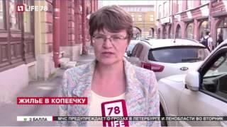 Рост цен на аренду квартир в Санкт-Петербурге(, 2016-07-12T07:38:24.000Z)