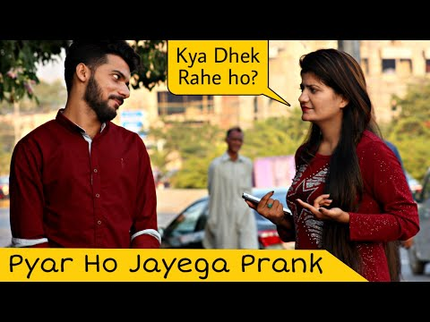 Aise Mat Dekho Pyar Ho Jayega Prank On Girls | Prank In Pakistan | Crazy Prank Tv