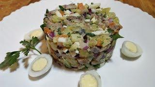 Салат с селёдкой без майонеза / Салат Прибой / Как быстро отделить филе сельди
