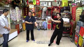eetv 香港武林 - 嘉賓:鐵虎門歐國誠師傅 Part 1