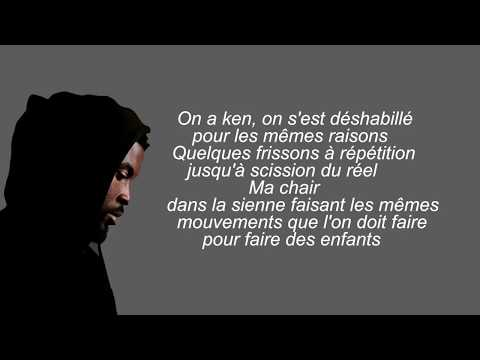 Damso Carte blanche  Freestyle inédit  lyrics/ parole
