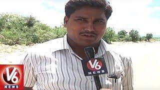 Special Report On Delay In Dindi-Devarakonda Road Expansion Works   V6 News