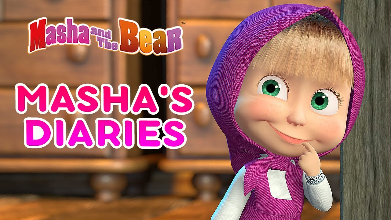 Masha and the Bear 📖👱‍♀️ MASHA'S DIARIES 👱‍♀️📖 Best episodes collection 🎬 Cartoons for kids