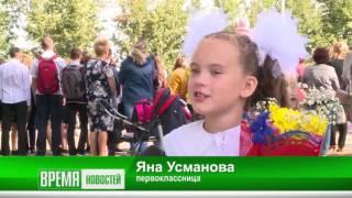 Выпуск от 01.09.16 День знаний-2016 - Стерлитамакское телевидение