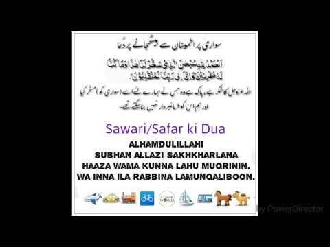 Safar ki dua meaning