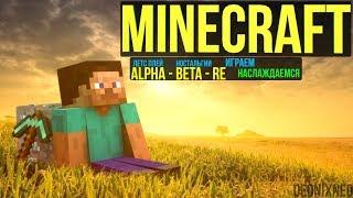 Фото Minecraft α  Ep.11 Спуск