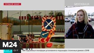 """Смотреть видео """"Утро"""": затруднения возникли на Новорижском шоссе - Москва 24 онлайн"""
