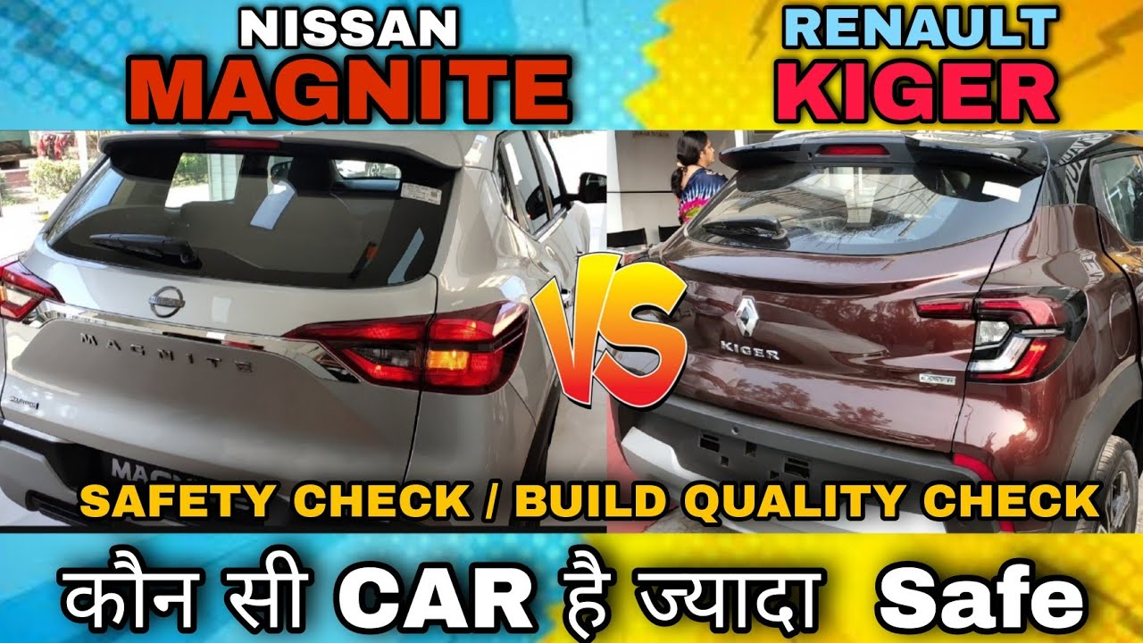 Nissan Magnite Vs Renault Kiger | Safety Comparison | कौन सी Car है ज्यादा Safe