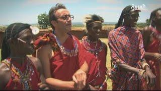 سلسلة السياحة في سفاري كينيا