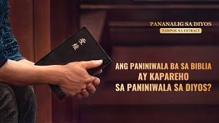"""""""Pananalig sa Diyos"""" - Ang Paniniwala ba sa Biblia ay Kapareho sa Paniniwala sa Panginoon? (Clip 4/6)"""
