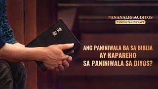 "Tagalog Christian Movie Extract 4 From ""Pananalig sa Diyos"": Ang Paniniwala ba sa Biblia ay Kapareho sa Paniniwala sa Diyos?"