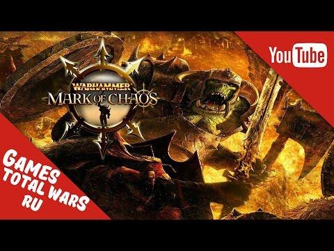 Прохождение Warhammer: Mark Of Chaos - Зеленый Рассвет #2