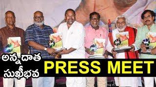 Annadata Sukhibhava Movie Press Meet | R Narayana Murthy