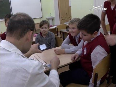 В школе Отрадного придумали, чем занять детей вместо планшетов и телефонов