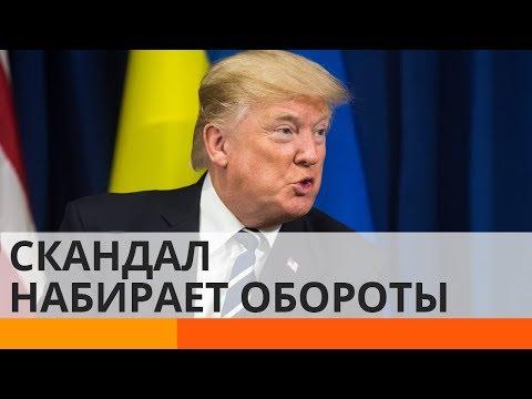 Импичмент Трампа все ближе? Кто такие Парнас и Труман, и при чем тут Коломойский