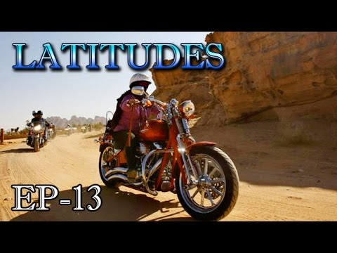 Harley Davidson In Desert Of Dubai | LATITUDES | Episode 13 | Travel & Leisure
