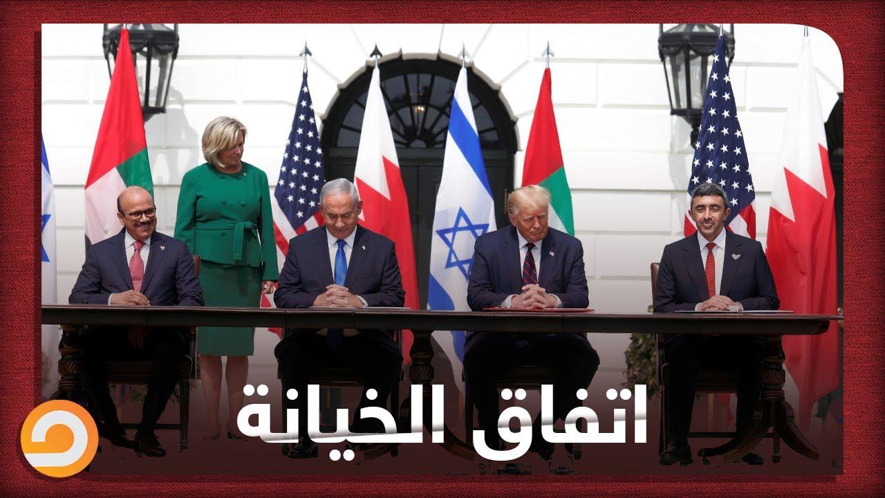 شاهد تعليق محمود الزهار على توقيع اتفاق الخيانة بين الإمارات والبحرين مع الكيان المحتل - YouTube