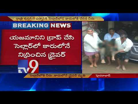 Man dies after car submerged in water at Kukatpally - TV9
