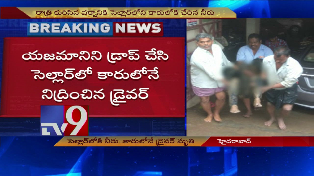 man-dies-after-car-submerged-in-water-at-kukatpally-tv9