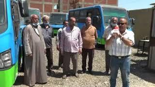 استغاثه للرئيس السيسى   مأساة شركة نجم للنقل الجماعى مع مرور الغربيه خراااااب بيوت