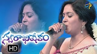 Evaru Nerperamma Song | Sunitha Performance | Swarabhishekam | 11th September 2016| ETV Telugu