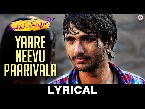 Yaare Neevu Paarivala - Lyrical | Manasu Malligey | Nishant & Rinku Rajguru | Ajay