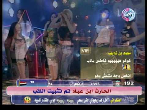 9hab algerie chouha 2013 newhibatubecom - 3 7