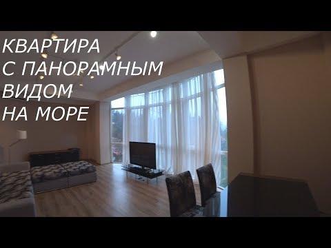 2-х комнатная квартира  с панорамным видом на море