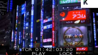 Tokyo at Night, Neons, 1990s Japan