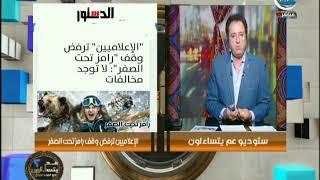 احمد عبدون يكشف تفاصيل رفض