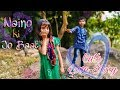 Child Love Story | Naino Ki Jo Baat |True Love Story |Cute Love Story|Sad Love Story|Heart Touching|